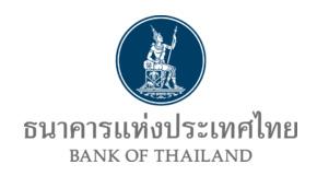 ธนาคารแห่งประเทศไทย รับสมัครสอบคัดเลือกเพื่อรับทุนธนาคารแห่งประเทศไทย ประเภททุน Dr. Puey Ungphakorn Centenary Scholarship ประจำปี […]