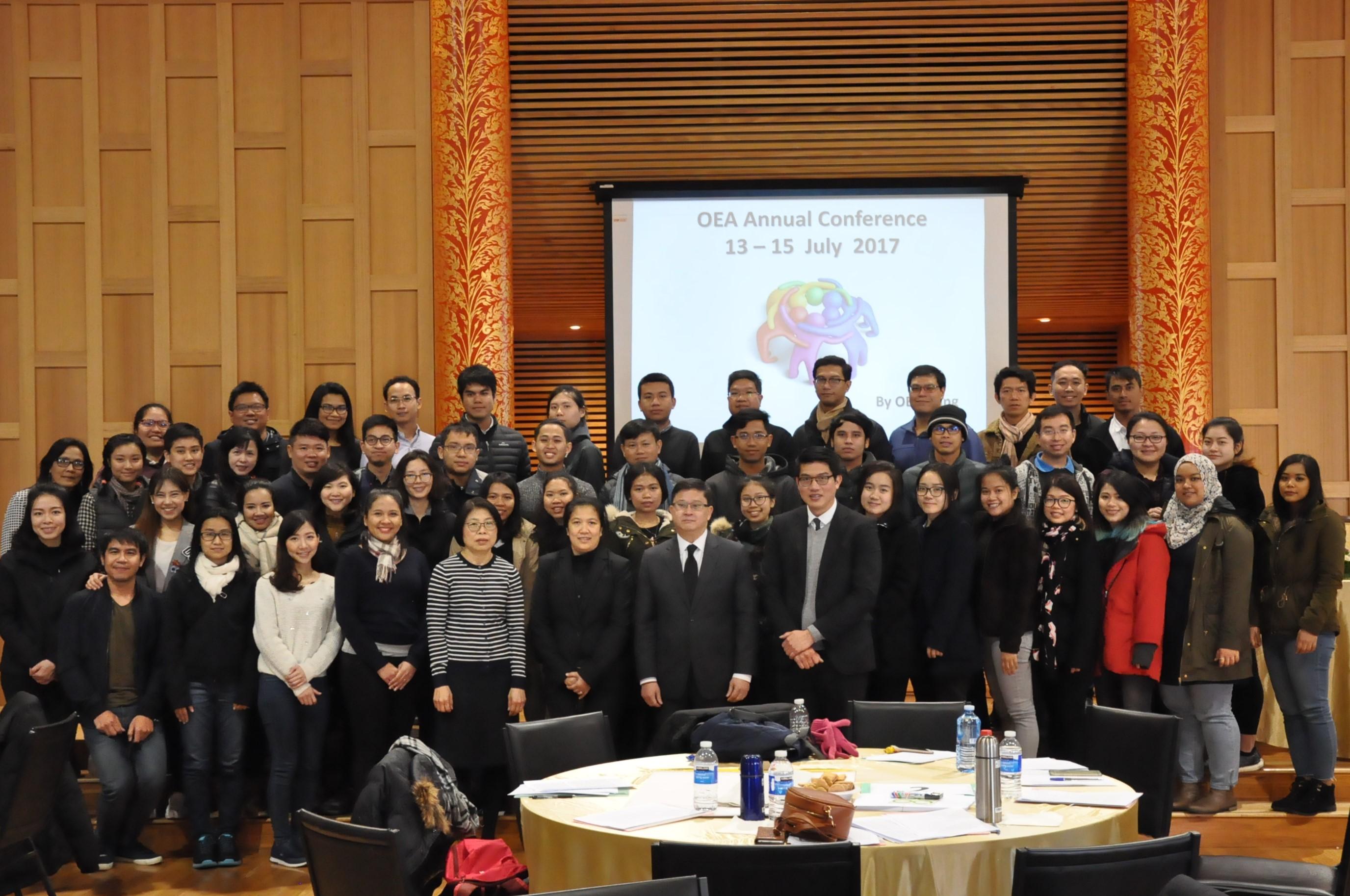 เรียน นักเรียนทุนฯ ทุกท่านค่ะ จากโครงการการประชุมสัมมนา ประจำปี 2560 ที่มีขึ้นในวันที่ 13-15 กรกฎาคม 2560 […]
