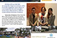 เมื่อวันอังคารที่ 6 กุมภาพันธ์ 2561 สนร.ออสเตรเลีย นำโดยนางสาวภมรพรรณ วงศ์เงิน ตำแหน่งอัครราชทูตที่ปรึกษา (ฝ่ายการศึกษา) และนางสาวพลอยปภัสณ์ […]