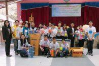 """กิจกรรมดีๆน่าประทับใจของน้องๆนักเรียนทุนรัฐบาลไทยที่ศึกษาอยู่ ณ ประเทศออสเตรเลีย """"Light UP"""" โครงการจิตอาสาสร้างแรงบันดาลใจ สนร.ออสเตรเลียขอชื่นชมกับความสำเร็จของโครงการ และเป็นกำลังใจในการทำประโยชน์เพื่อสังคมต่อไปค่ะ Light Up […]"""