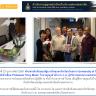 เมื่อวันอังคารที่ 27 กุมภาพันธ์ 2561 ตัวแทนนักเรียนทุนรัฐบาลไทยและนักเรียนไทยจาก University of Technology Sydney ได้เข้าเยี่ยม […]