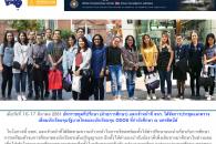 เมื่อวันที่ 16-17 มีนาคม 2561 อัครราชทูตที่ปรึกษา (ฝ่ายการศึกษา) และเจ้าหน้าที่ สนร. ได้จัดการประชุมและตรวจเยี่ยมนักเรียนทุนรัฐบาลไทยและนักเรียนทุน ODOS […]