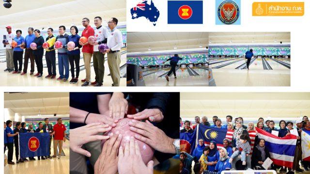 เมื่อวันอาทิตย์ที่ 5 สิงหาคม 2561 อัครราชทูตที่ปรึกษา (ฝ่ายการศึกษา) พร้อมด้วยคู่สมรส และเจ้าหน้าที่จากสถานเอกอัครราชทูต/สำนักงานทีมประเทศไทยประจำกรุงแคนเบอร์รา ได้เข้าร่วมกิจกรรมการแข่งขันโบว์ลิ่งอาเซียน ครั้งที่ […]