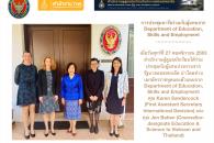 การประชุมหารือร่วมกับผู้แทนจาก Department of Education, Skills and Employment …………………. เมื่อวันศุกร์ที่ 27 […]