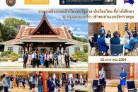 22 ม.ค. 2564 กิจกรรมนักเรียนทุนรัฐบาล นักเรียนไทย ที่กำลังศึกษา ณ กรุงแคนเบอร์รา พร้อมด้วยอาจารย์ ข้าราชการ […]