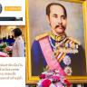 กิจกรรมน้อมรำลึกเนื่องในวันคล้ายวันสวรรคต พระบาทสมเด็จพระจุลจอมเกล้าเจ้าอยู่หัว สถานเอกอัครราชทูตไทย กรุงแคนเบอร์รา หัวหน้าสำนักงานทีมประเทศไทยทุกสำนักงาน พร้อมด้วยคู่สมรส และเจ้าหน้าที่ ได้จัดกิจกรรมน้อมรำลึกในพระมหากรุณาธิคุณ พิธีเจริญพระพุทธมนต์ และพิธีทำบุญตักบาตร […]